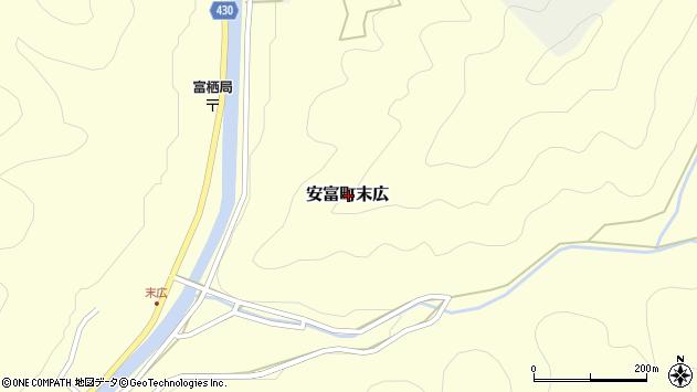 〒671-2413 兵庫県姫路市安富町末広の地図