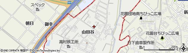 愛知県知立市八橋町(山田谷)周辺の地図