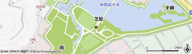 静岡県静岡市葵区芝原周辺の地図