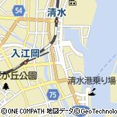 静岡県静岡市清水区
