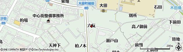 愛知県東海市大田町(六反)周辺の地図