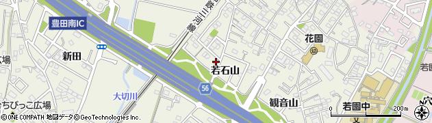 愛知県豊田市花園町(若石山)周辺の地図