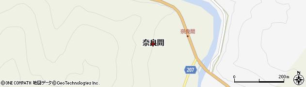 静岡県静岡市葵区奈良間周辺の地図