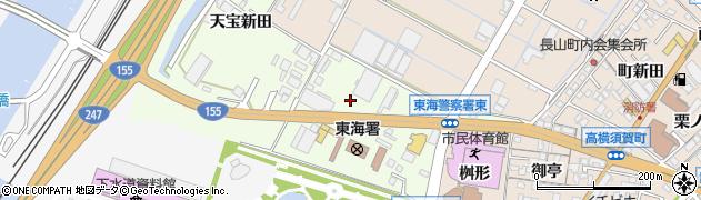 愛知県東海市横須賀町(天宝新田)周辺の地図