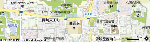 京都府京都市左京区岡崎東天王町周辺の地図