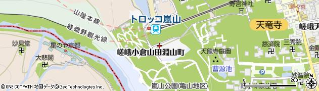 京都府京都市右京区嵯峨小倉山田淵山町周辺の地図