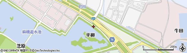 静岡県静岡市葵区平柳周辺の地図
