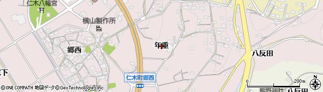 愛知県岡崎市仁木町(年重)周辺の地図