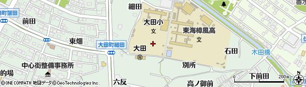 愛知県東海市大田町(張本)周辺の地図