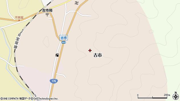 〒669-2123 兵庫県丹波篠山市古市の地図