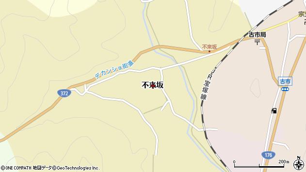 〒669-2124 兵庫県丹波篠山市不来坂の地図