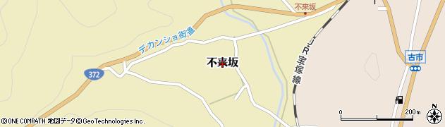 兵庫県丹波篠山市不来坂周辺の地図