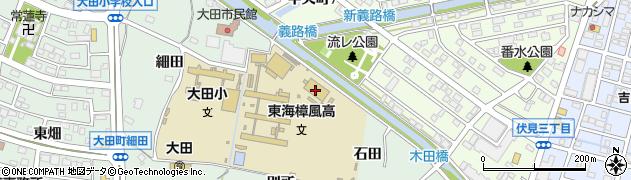 愛知県東海市大田町(曽根)周辺の地図