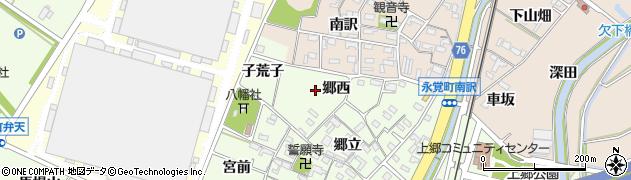 愛知県豊田市上郷町(郷西)周辺の地図