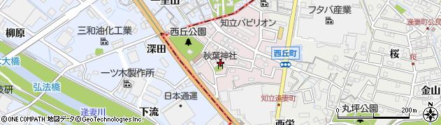 愛知県知立市西丘町周辺の地図