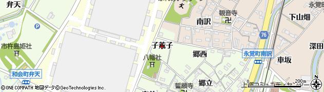 愛知県豊田市上郷町(子荒子)周辺の地図
