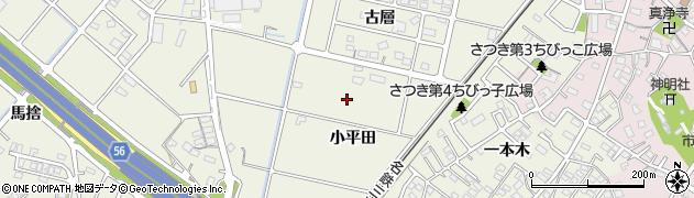 愛知県豊田市花園町(小平田)周辺の地図