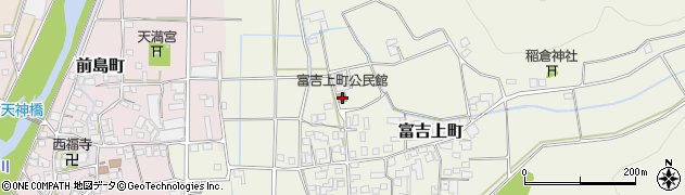 富吉上町公民館周辺の地図