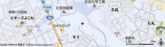 愛知県大府市横根町(平子)周辺の地図
