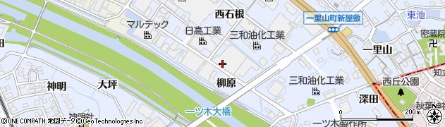 愛知県刈谷市一里山町(柳原)周辺の地図