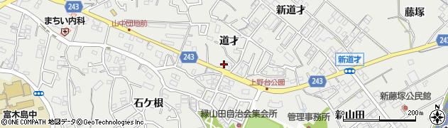 愛知県東海市富木島町(道才)周辺の地図