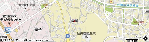 愛知県岡崎市細川町(長根)周辺の地図