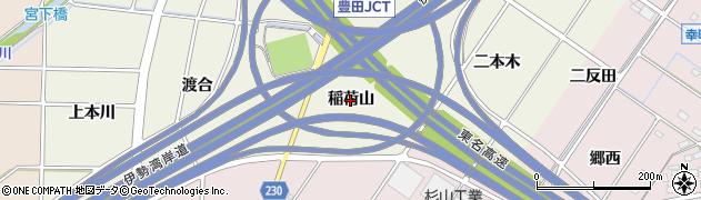 愛知県豊田市鴛鴨町(稲荷山)周辺の地図