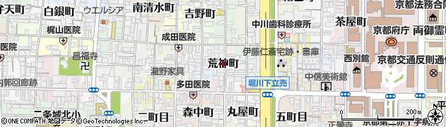 京都府京都市上京区荒神町周辺の地図