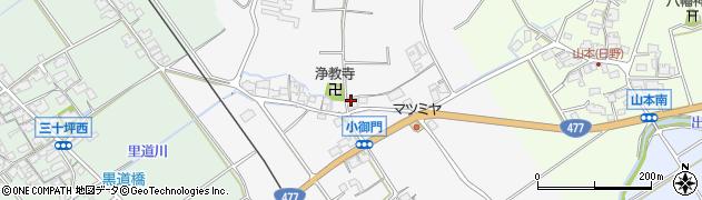 滋賀県蒲生郡日野町小御門 住所一覧から地図を検索|マピオン