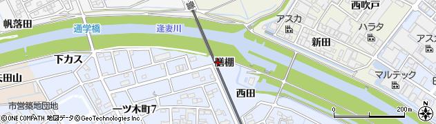 愛知県刈谷市一ツ木町(膳棚)周辺の地図