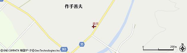 愛知県新城市作手善夫(イナバウラ)周辺の地図