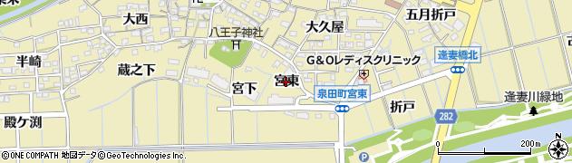愛知県刈谷市泉田町(宮東)周辺の地図
