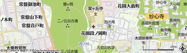 京都府京都市右京区花園段ノ岡町周辺の地図
