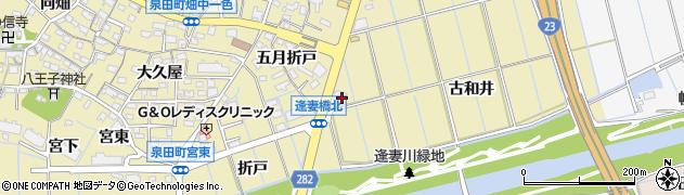 愛知県刈谷市泉田町(古和井)周辺の地図