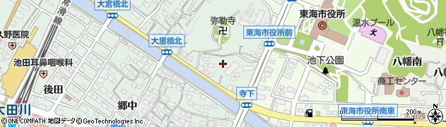 愛知県東海市大田町(寺下)周辺の地図