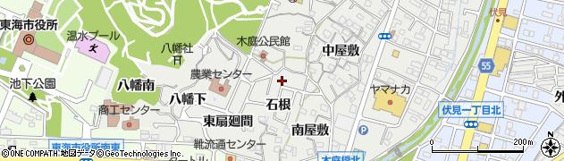 愛知県東海市富木島町(石根)周辺の地図