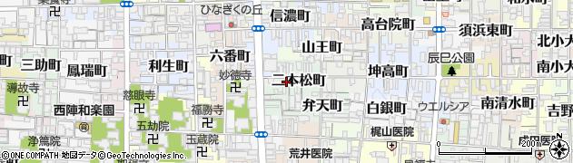 京都府京都市上京区二本松町周辺の地図