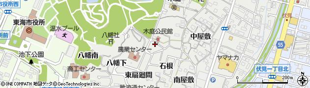 愛知県東海市富木島町(八丁ケ根)周辺の地図