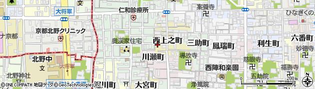 京都府京都市上京区西上之町周辺の地図