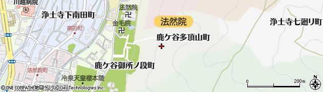 京都府京都市左京区鹿ケ谷多頂山町周辺の地図