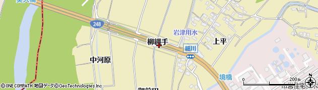 愛知県岡崎市細川町柳縄手周辺の地図