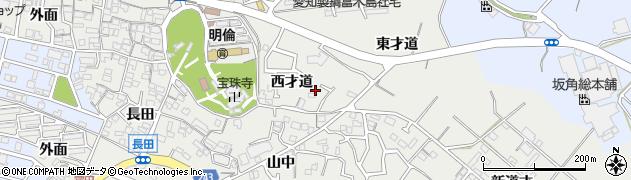 愛知県東海市富木島町(西才道)周辺の地図