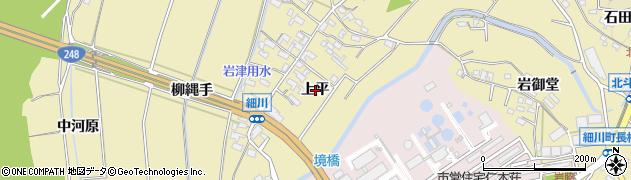 愛知県岡崎市細川町(上平)周辺の地図