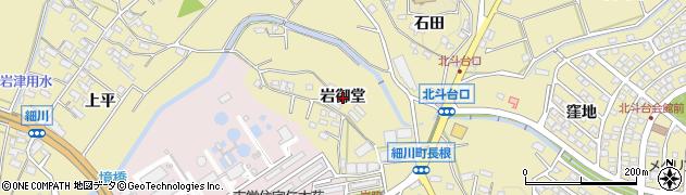 愛知県岡崎市細川町(岩御堂)周辺の地図