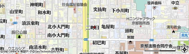京都府京都市上京区二町目周辺の地図