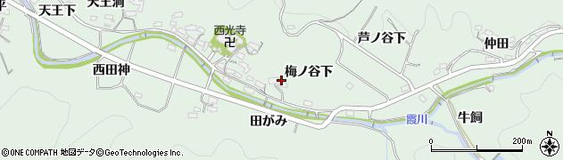 愛知県岡崎市奥殿町(梅ノ谷下)周辺の地図