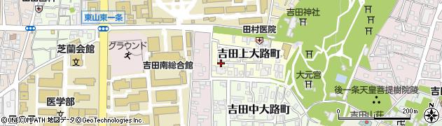 京都府京都市左京区吉田上大路町周辺の地図