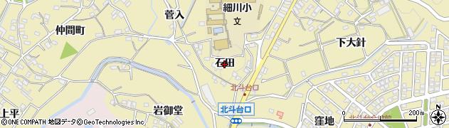 愛知県岡崎市細川町(石田)周辺の地図