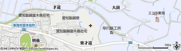 愛知県東海市富木島町(北才道)周辺の地図