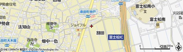 愛知県刈谷市泉田町(割田)周辺の地図